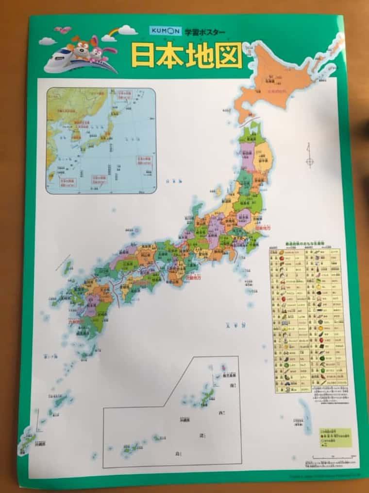学習ポスター日本地図