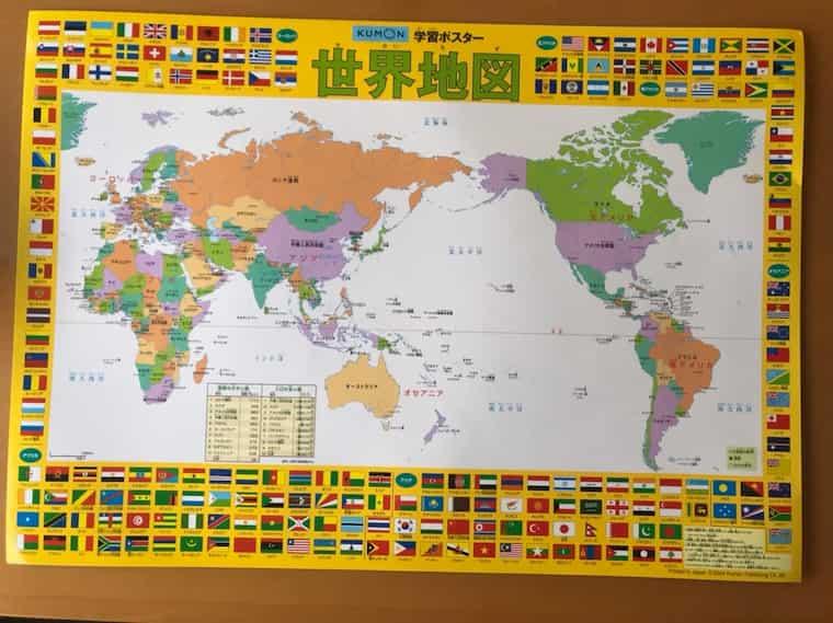 学習ポスター世界地図