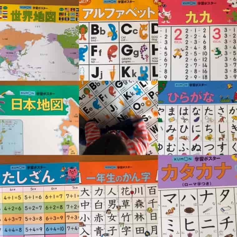学習ポスター