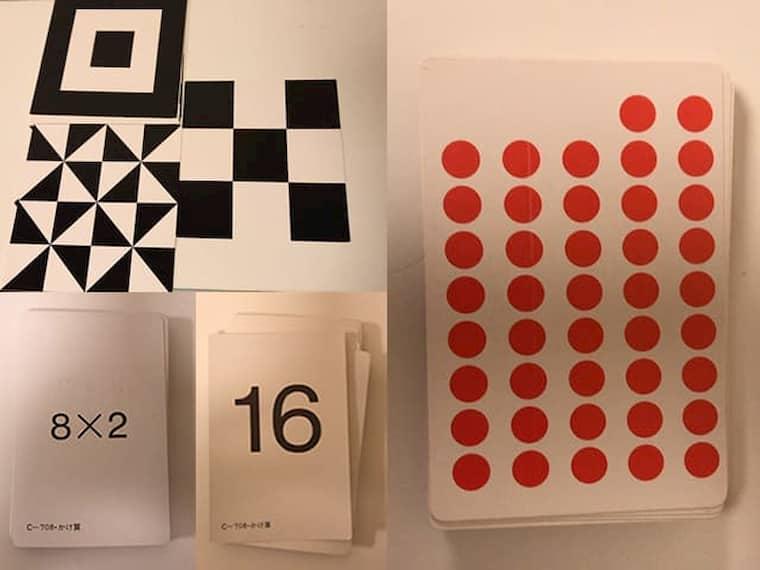 フラッシュカード1